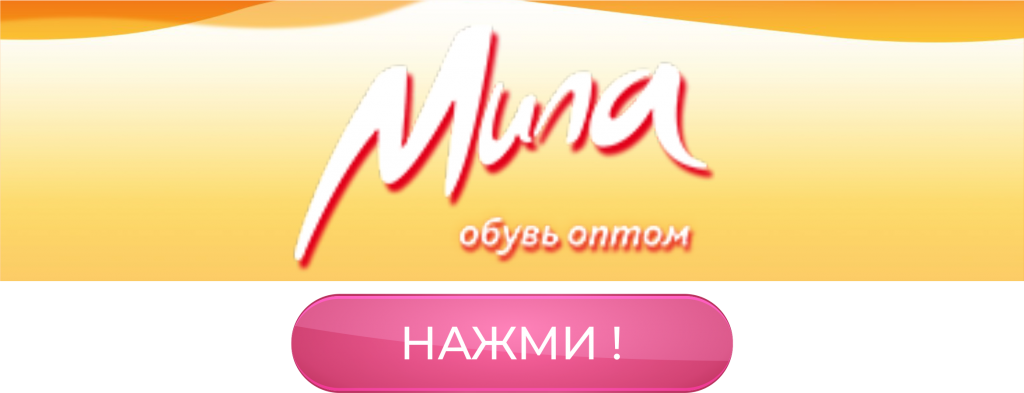 Мила2.png